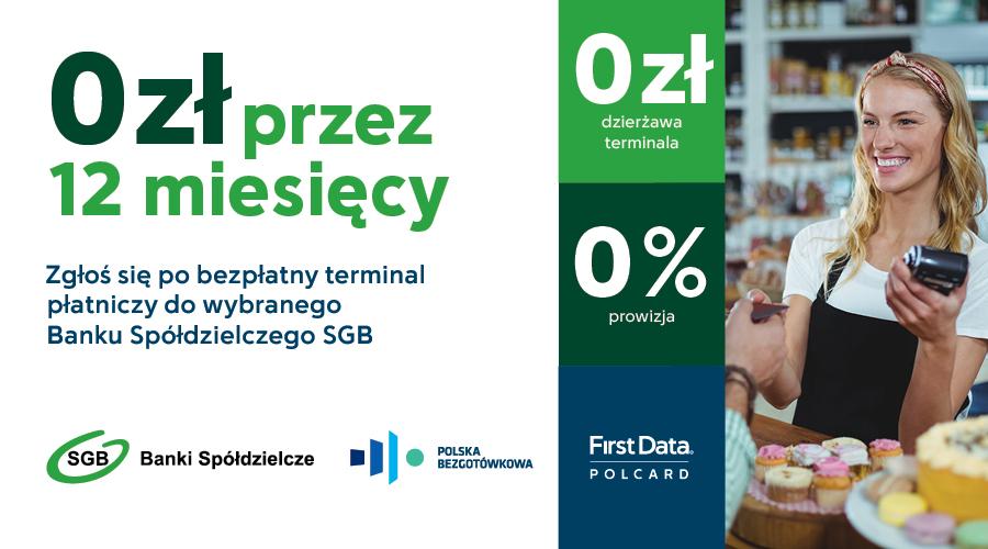 First Data - SGB+ PB bannery 03E